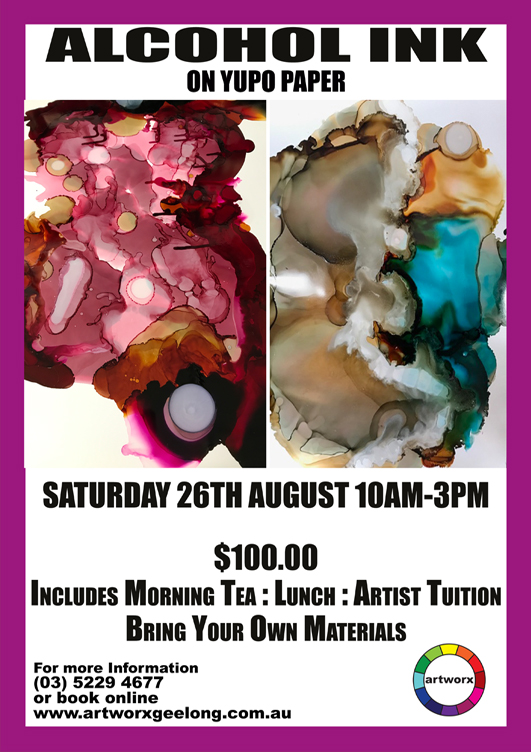 Alcohol Ink on Yupo Paper Saturday 26th August 2017