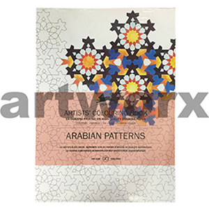 Arabian Patterns Pepin Artist Coloring Book