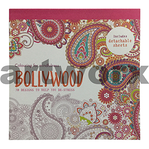 Bollywood Colouring Book