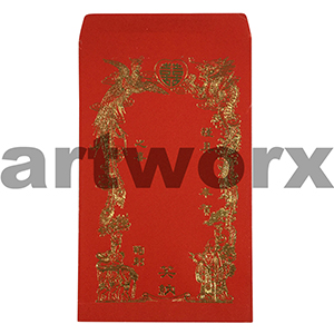 Large Double Happiness Design 2 Chinese Envelope