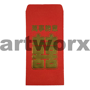 Large Double Happiness Design 3 Chinese Envelope