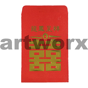 Small Design 4 Chinese Envelope