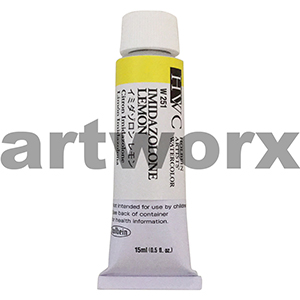 Imidazolone Lemon sB Holbein Water Colour 15ml