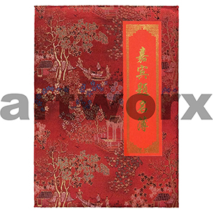 Chinese Accordion Style Scrapbook