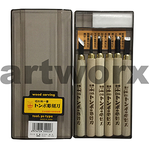 Japanese Wood Carving Tool Set of 6