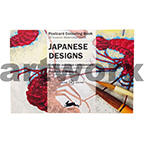 Japanese Designs Pepin Postcard Artists Coloring Book