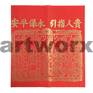 Red & Gold Printed Landscape Chinese Paper Per Sheet