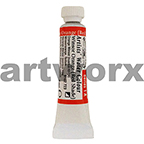 Winsor Orange (Red Shade) s1 Winsor & Newton Water Colour Paint