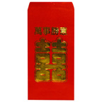 Double Happiness Bold Oriental Pouch