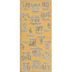 Gold Stickers Oriental Text Elements 304-01