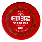 Traditional Chinese Seal Ink Red