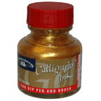 Gold Winsor & Newton Calligraphy Ink