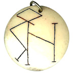 Resin Talisman Symbol For Thar Strength Force And Drive